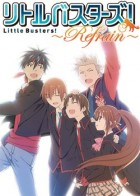 anime manga - Little Busters! Refrain