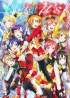 import animé - Love live - Film