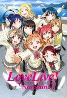 manga animé - Love Live! Sunshine!!