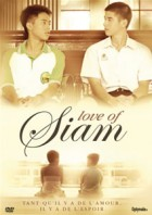dvd ciné asie - Love Of Siam