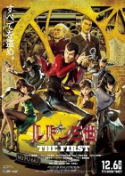 import animé - Lupin III The First