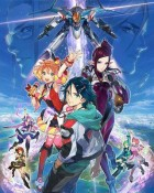 dessins animés mangas - Macross Delta - Gekijô no Walkûre - Film