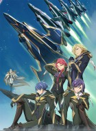 import animé - Macross Delta