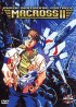 Mangas - Macross II - Super Dimensional Fortress