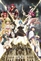 Magi - The Kingdom of Magic