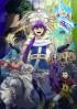 manga animé - Magi - Adventure of Sinbad