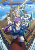 manga animé - Magi - Adventure of Sinbad