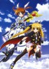 import animé - Mahou Shoujo Lyrical Nanoha