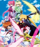 manga animé - Magical Girl Lyrical NANOHA A's