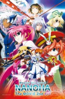 import animé - Mahou Shoujo Lyrical Nanoha The Movie 2nd A`s