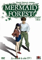 manga animé - Mermaid Forest - OAV