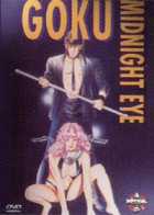 manga animé - Gokû Midnight Eye