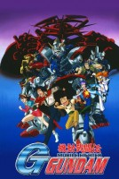 anime - Mobile Fighter G Gundam