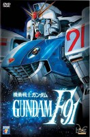 manga animé - Mobile Suit Gundam F91