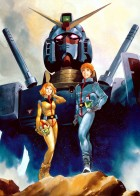 Mobile Suit Gundam - Films