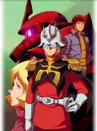 Manga - Manhwa - Mobile Suit Gundam - The Origin  - Advent of the Red Comet