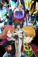 manga animé - Mobile Suit Gundam Unicorn - OAV