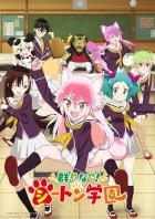 dessins animés mangas - Seton Academy : Join the Pack!