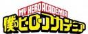 Anime - My Hero Academia - Saison 2