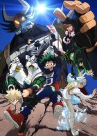 anime - My Hero Academia - OAD 1