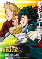 manga animé - My Hero Academia - Saison 4