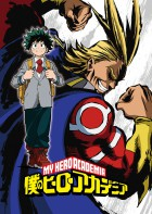anime - My Hero Academia - Saison 1