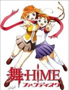 Mangas - My HiME