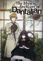 manga animé - The Mystic Archives of Dantalian