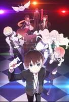 anime - Naka no Hito Genome [Jikkyouchû]