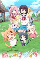 manga animé - Nyanko Days