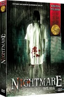 dvd ciné asie - Nightmare