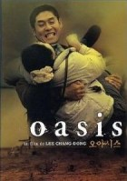 dvd ciné asie - Oasis