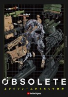 vidéo manga - Obsolete