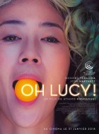 dvd ciné asie - Oh Lucy!