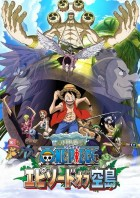 import animé - One Piece - Episode of Skypiea