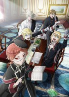 Mangas - Ôshitsu Kyôshi Heine - The royal tutor