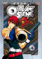 dessins animés mangas - Outlaw Star