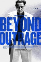 films mangas - Outrage 2 - Beyond Outrage