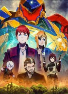 vidéo manga - Pacific Rim : The Black
