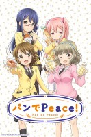 manga animé - Pan de Peace!