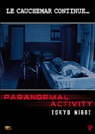 manga animé - Paranormal Activity - Tokyo night