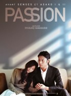 film manga - Passion