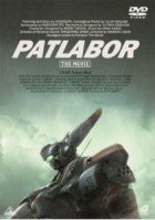 Films anime - Patlabor - Films