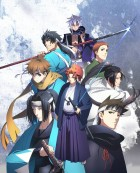 Peace Maker Kurogane - Belief et Friend