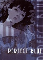 Perfect Blue (HK Video)