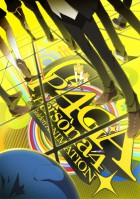 manga animé - Persona 4 - The Golden Animation