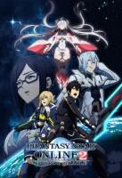 manga animé - Phantasy Star Online 2 - Episode Oracle