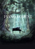 anime - Piano Forest