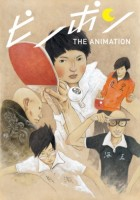 anime - Ping Pong The Animation