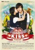 manga animé - Playful Kiss